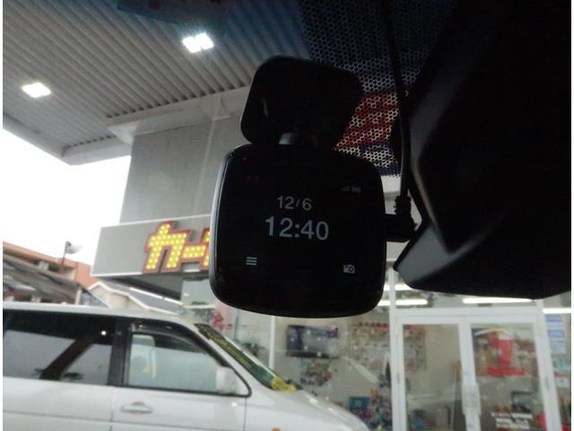 「レクサス」「NX」「SUV・クロカン」「千葉県」の中古車27