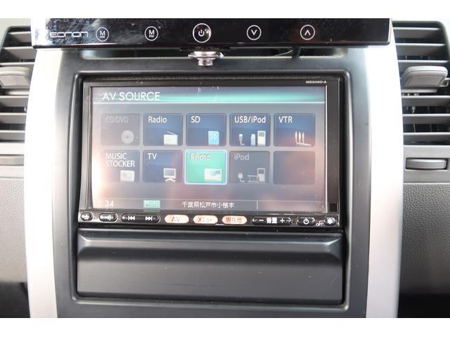 20X サンルーフ 撥水カプロンシート 純正HDDナビ フルセグTV ガナドール製マフラー ルーフレール HIDライト フォグランプ ETC インテリジェントキー AVモニター 純正17インチ(14枚目)