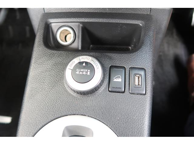 20X サンルーフ 撥水カプロンシート 純正HDDナビ フルセグTV ガナドール製マフラー ルーフレール HIDライト フォグランプ ETC インテリジェントキー AVモニター 純正17インチ(17枚目)