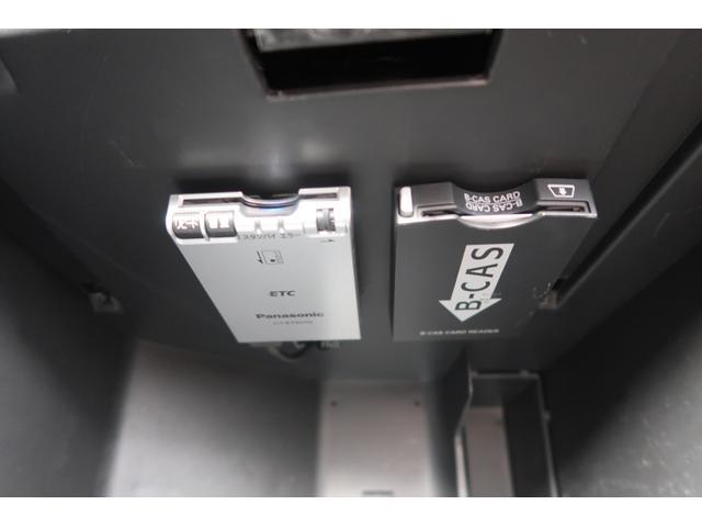 20X サンルーフ 撥水カプロンシート 純正HDDナビ フルセグTV ガナドール製マフラー ルーフレール HIDライト フォグランプ ETC インテリジェントキー AVモニター 純正17インチ(20枚目)