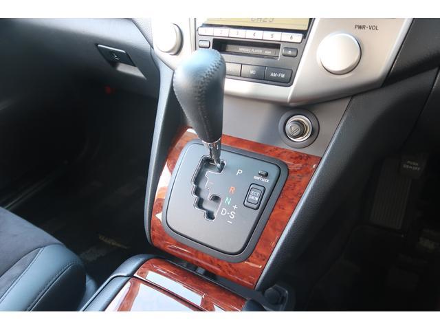 「トヨタ」「ハリアー」「SUV・クロカン」「千葉県」の中古車15