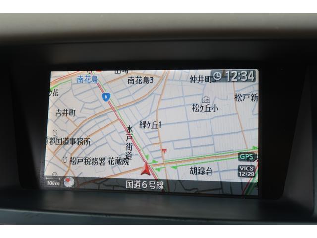 350JM インテリジェントキー2個 純正DVDナビ バックカメラ HIDライト フォグランプ メモリー付きパワーシート ウッドコンビステアリング ウインカーミラー プラズマクラスターイオン ビルトインETC(13枚目)