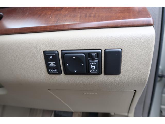 350JM インテリジェントキー2個 純正DVDナビ バックカメラ HIDライト フォグランプ メモリー付きパワーシート ウッドコンビステアリング ウインカーミラー プラズマクラスターイオン ビルトインETC(19枚目)