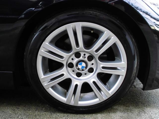 BMW BMW 325iツーリング Mスポーツパッケージ