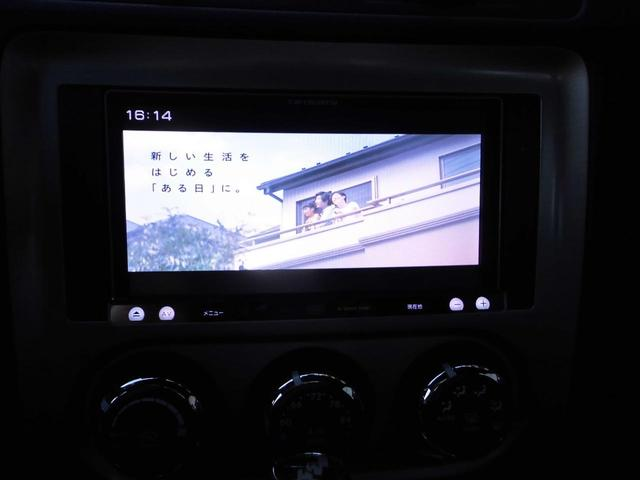 SRT8 392 修復歴無し 禁煙車 走行1.2万km(12枚目)