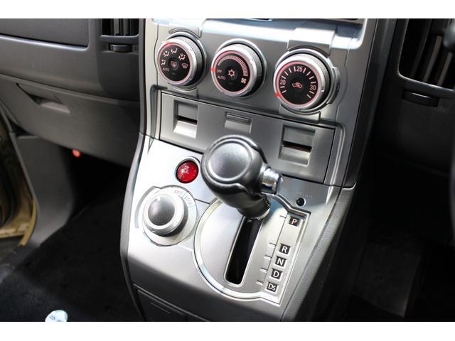 三菱 デリカD:5 G ナビパッケージ NEWペイントボディ AMJリフトアップ