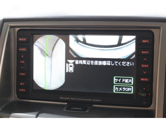 「三菱」「デリカD:5」「ミニバン・ワンボックス」「神奈川県」の中古車14