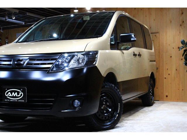 「日産」「セレナ」「ミニバン・ワンボックス」「神奈川県」の中古車37