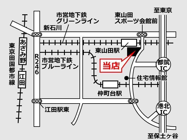 「日産」「エクストレイル」「SUV・クロカン」「神奈川県」の中古車32
