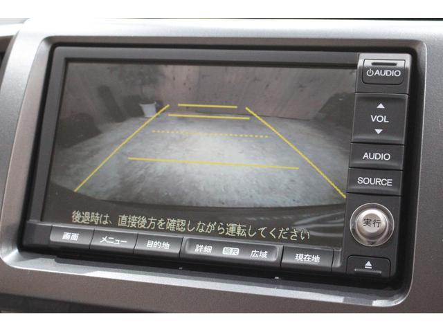 「ホンダ」「ステップワゴン」「ミニバン・ワンボックス」「神奈川県」の中古車14