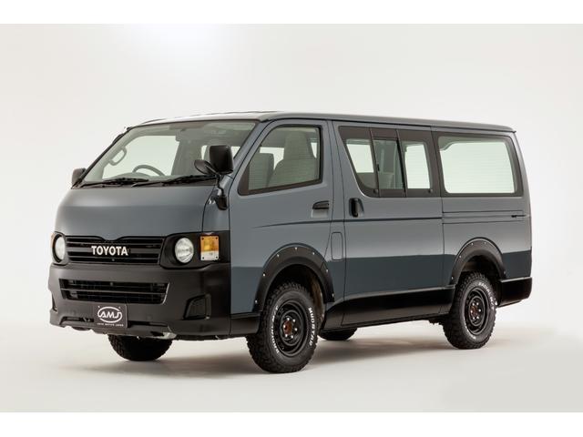「トヨタ」「ハイエース」「その他」「神奈川県」の中古車35