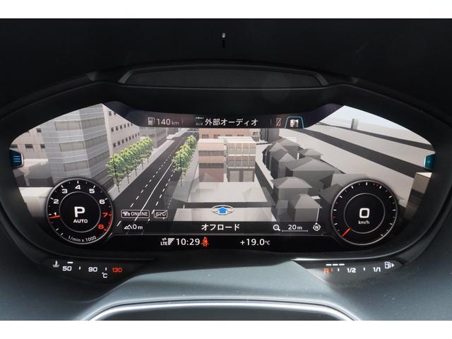 バーチャルコックピットに映し出されるハイクオリティな純正MMIナビゲーションシステム。ビルトインETC2.0車載器・左右独立温度調整機能付フルオートエアコンも備えます。