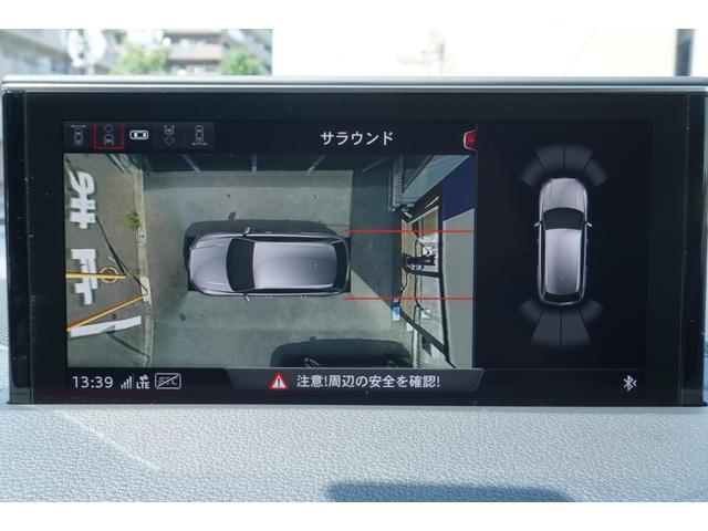 「アウディ」「アウディ Q7」「SUV・クロカン」「東京都」の中古車12