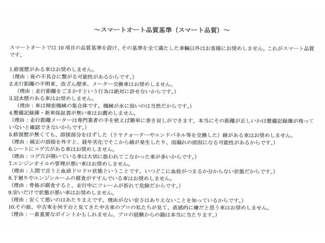 「アウディ」「アウディ Q7」「SUV・クロカン」「東京都」の中古車17