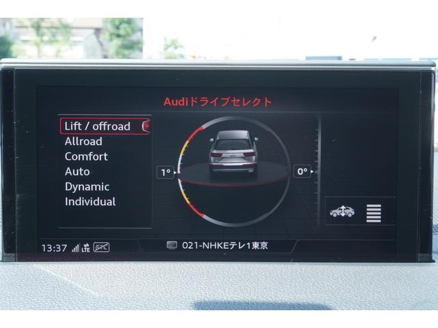 「アウディ」「アウディ Q7」「SUV・クロカン」「東京都」の中古車68