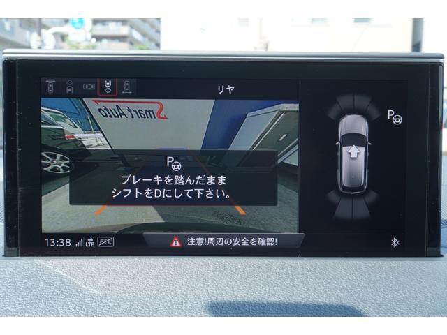 「アウディ」「アウディ Q7」「SUV・クロカン」「東京都」の中古車70