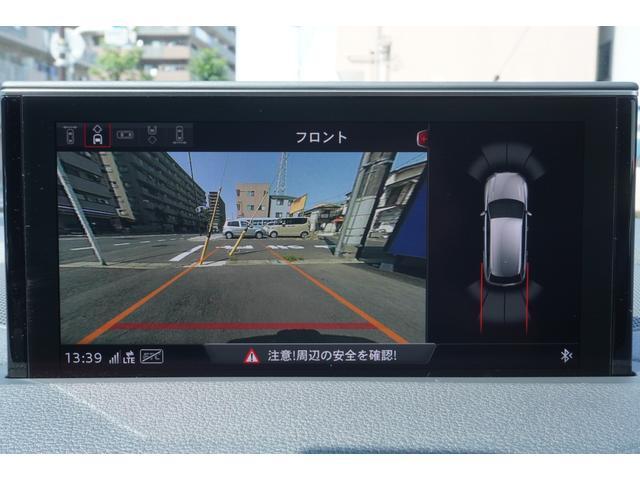 「アウディ」「アウディ Q7」「SUV・クロカン」「東京都」の中古車71