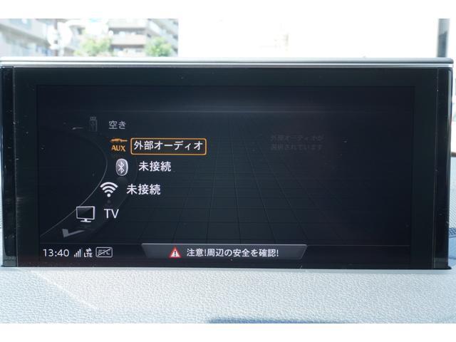 「アウディ」「アウディ Q7」「SUV・クロカン」「東京都」の中古車72