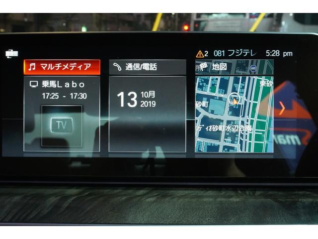 「BMW」「BMW」「セダン」「東京都」の中古車64