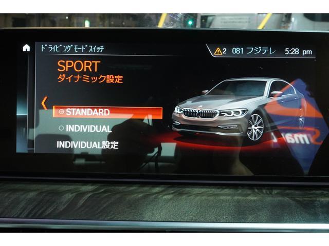「BMW」「BMW」「セダン」「東京都」の中古車65