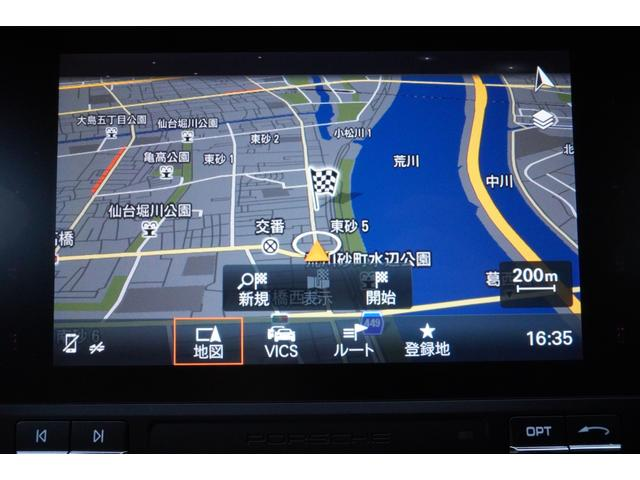 「ポルシェ」「ポルシェ マカン」「SUV・クロカン」「東京都」の中古車6