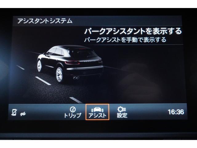 「ポルシェ」「ポルシェ マカン」「SUV・クロカン」「東京都」の中古車64