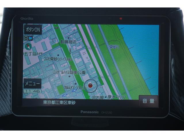 「アストンマーティン」「アストンマーティン V8ヴァンテージ」「クーペ」「東京都」の中古車6