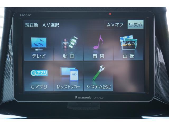 「アストンマーティン」「アストンマーティン V8ヴァンテージ」「クーペ」「東京都」の中古車64
