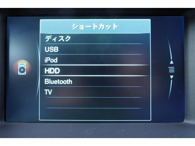 「ボルボ」「ボルボ V40」「ステーションワゴン」「東京都」の中古車61