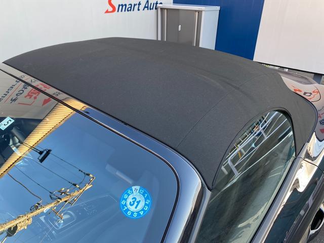 718ボクスター ディーラー整備 PDK PASM フルレザースポーツシート エントリードライブ スポーツテールパイプ ボクスターS19インチAW キセノンヘッドライト ルームミラー一体型バックモニター ドラレコ(17枚目)