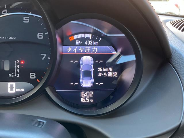 718ボクスター ディーラー整備 PDK PASM フルレザースポーツシート エントリードライブ スポーツテールパイプ ボクスターS19インチAW キセノンヘッドライト ルームミラー一体型バックモニター ドラレコ(52枚目)