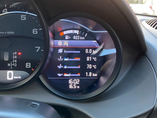 718ボクスター ディーラー整備 PDK PASM フルレザースポーツシート エントリードライブ スポーツテールパイプ ボクスターS19インチAW キセノンヘッドライト ルームミラー一体型バックモニター ドラレコ(53枚目)