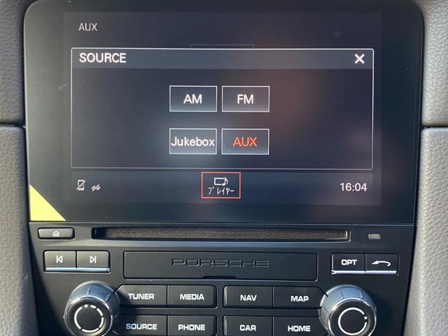 718ボクスター ディーラー整備 PDK PASM フルレザースポーツシート エントリードライブ スポーツテールパイプ ボクスターS19インチAW キセノンヘッドライト ルームミラー一体型バックモニター ドラレコ(62枚目)