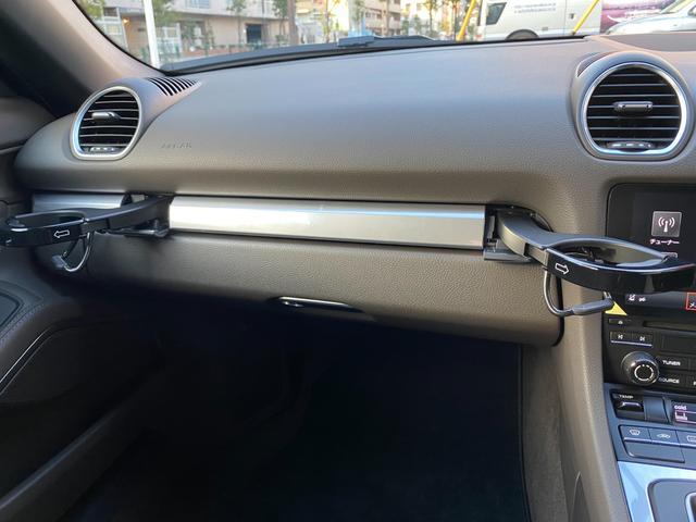 718ボクスター ディーラー整備 PDK PASM フルレザースポーツシート エントリードライブ スポーツテールパイプ ボクスターS19インチAW キセノンヘッドライト ルームミラー一体型バックモニター ドラレコ(69枚目)