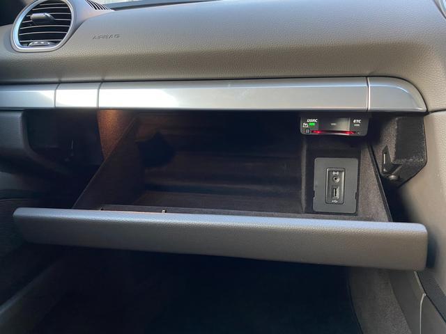 718ボクスター ディーラー整備 PDK PASM フルレザースポーツシート エントリードライブ スポーツテールパイプ ボクスターS19インチAW キセノンヘッドライト ルームミラー一体型バックモニター ドラレコ(70枚目)
