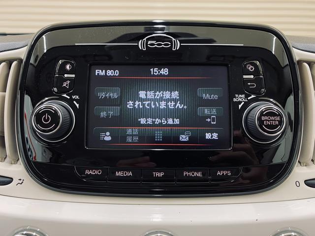 スーパーポップ チョコムーエディション ワンオーナー ChocomooEdition 100台限定車 専用インテリア&フロアマット 5インチタッチパネルモニター・Uconnect付 FM・AMチューナー付オーディオ オリジナルサンシェード付(6枚目)