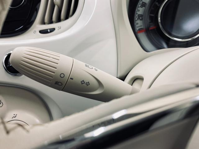 スーパーポップ チョコムーエディション ワンオーナー ChocomooEdition 100台限定車 専用インテリア&フロアマット 5インチタッチパネルモニター・Uconnect付 FM・AMチューナー付オーディオ オリジナルサンシェード付(53枚目)