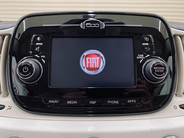 スーパーポップ チョコムーエディション ワンオーナー ChocomooEdition 100台限定車 専用インテリア&フロアマット 5インチタッチパネルモニター・Uconnect付 FM・AMチューナー付オーディオ オリジナルサンシェード付(55枚目)