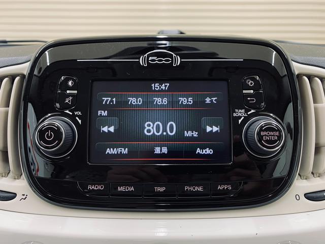 スーパーポップ チョコムーエディション ワンオーナー ChocomooEdition 100台限定車 専用インテリア&フロアマット 5インチタッチパネルモニター・Uconnect付 FM・AMチューナー付オーディオ オリジナルサンシェード付(56枚目)