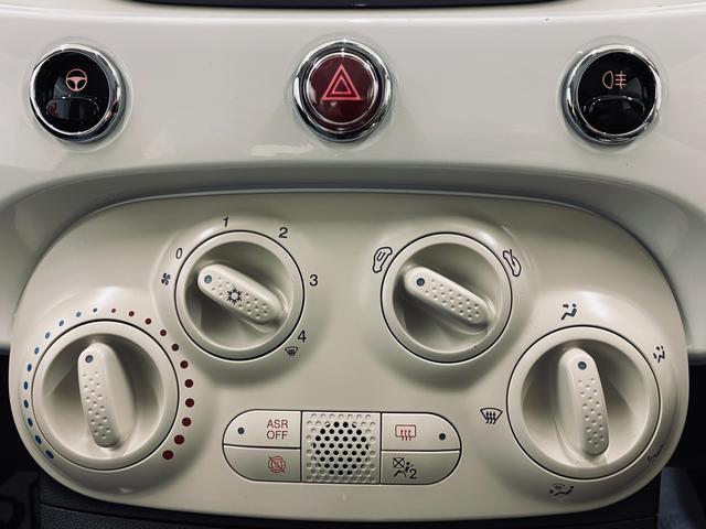 スーパーポップ チョコムーエディション ワンオーナー ChocomooEdition 100台限定車 専用インテリア&フロアマット 5インチタッチパネルモニター・Uconnect付 FM・AMチューナー付オーディオ オリジナルサンシェード付(59枚目)