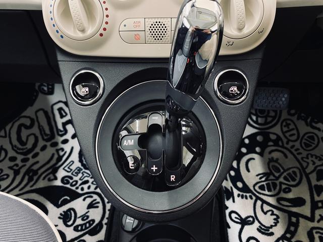 スーパーポップ チョコムーエディション ワンオーナー ChocomooEdition 100台限定車 専用インテリア&フロアマット 5インチタッチパネルモニター・Uconnect付 FM・AMチューナー付オーディオ オリジナルサンシェード付(60枚目)