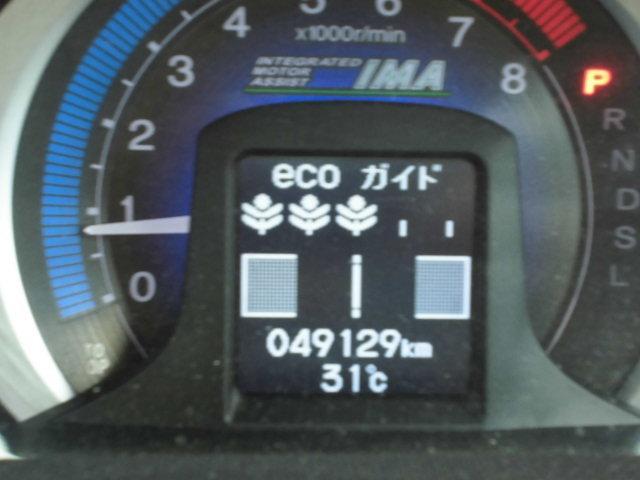 ホンダ インサイト G禁煙車社外HDDナビフルセグDVD再生タイミングチェーン