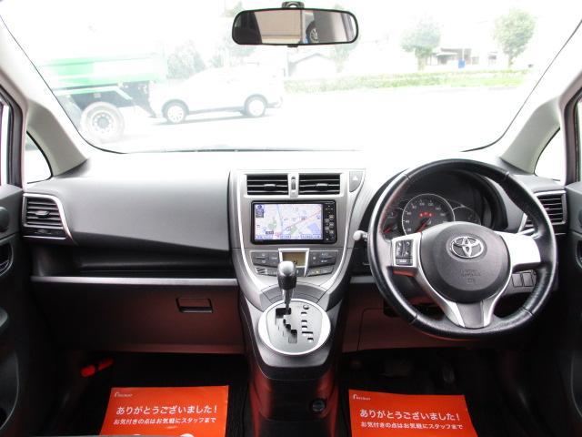 トヨタ ラクティス G 1オーナー ナビ 地デジ スマートキー 社外AW HID
