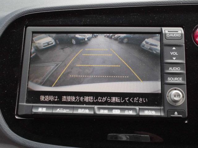 LSナビ地デジバックカメラスマートキーHID純アルミETC(6枚目)