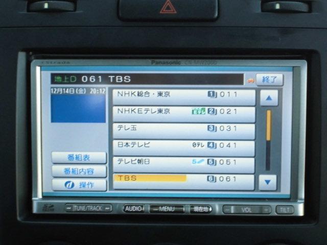 2.0XG4WD社外ナビフルセグスマートキーETC純アルミ(5枚目)