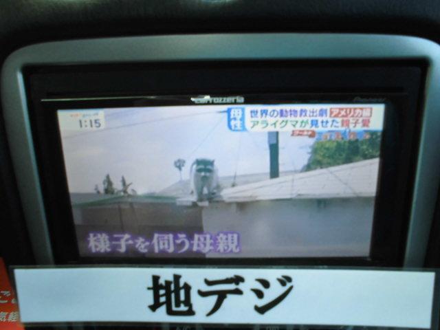 「マツダ」「ロードスター」「オープンカー」「埼玉県」の中古車7