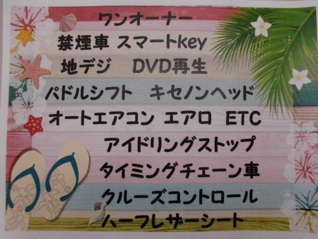「ホンダ」「インサイト」「セダン」「埼玉県」の中古車3