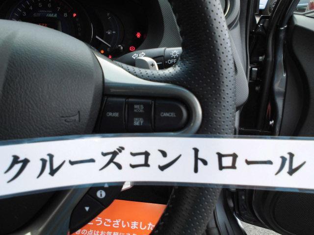 「ホンダ」「インサイト」「セダン」「埼玉県」の中古車7