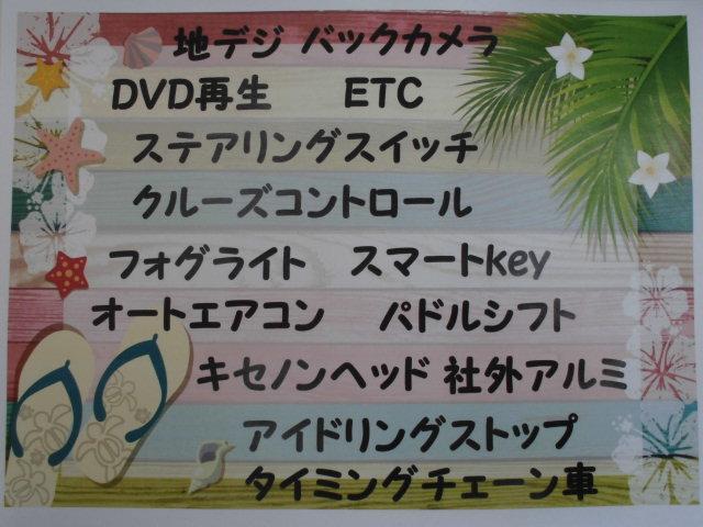 「ホンダ」「CR-Z」「クーペ」「埼玉県」の中古車3