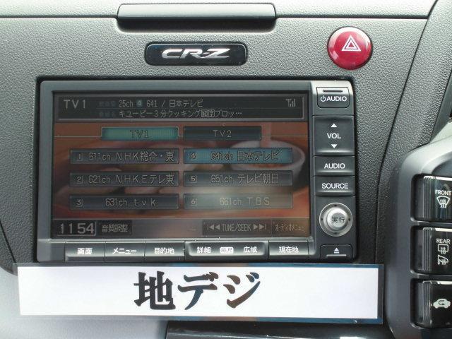 「ホンダ」「CR-Z」「クーペ」「埼玉県」の中古車6